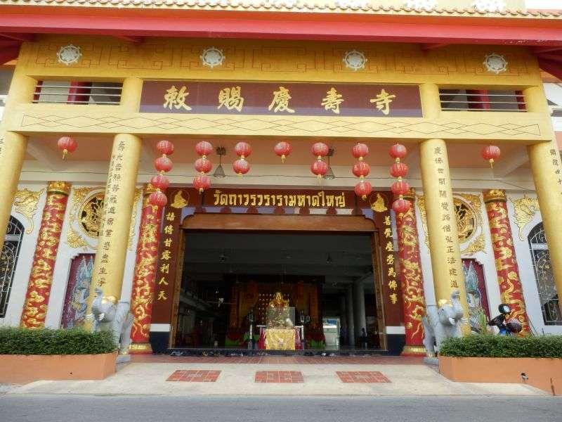Wat Cheu Chang
