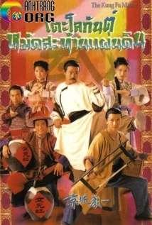 ThE1BAA7n-QuyE1BB81n-VC3B4-C490E1BB8Bch-The-Kung-Fu-Master-2000