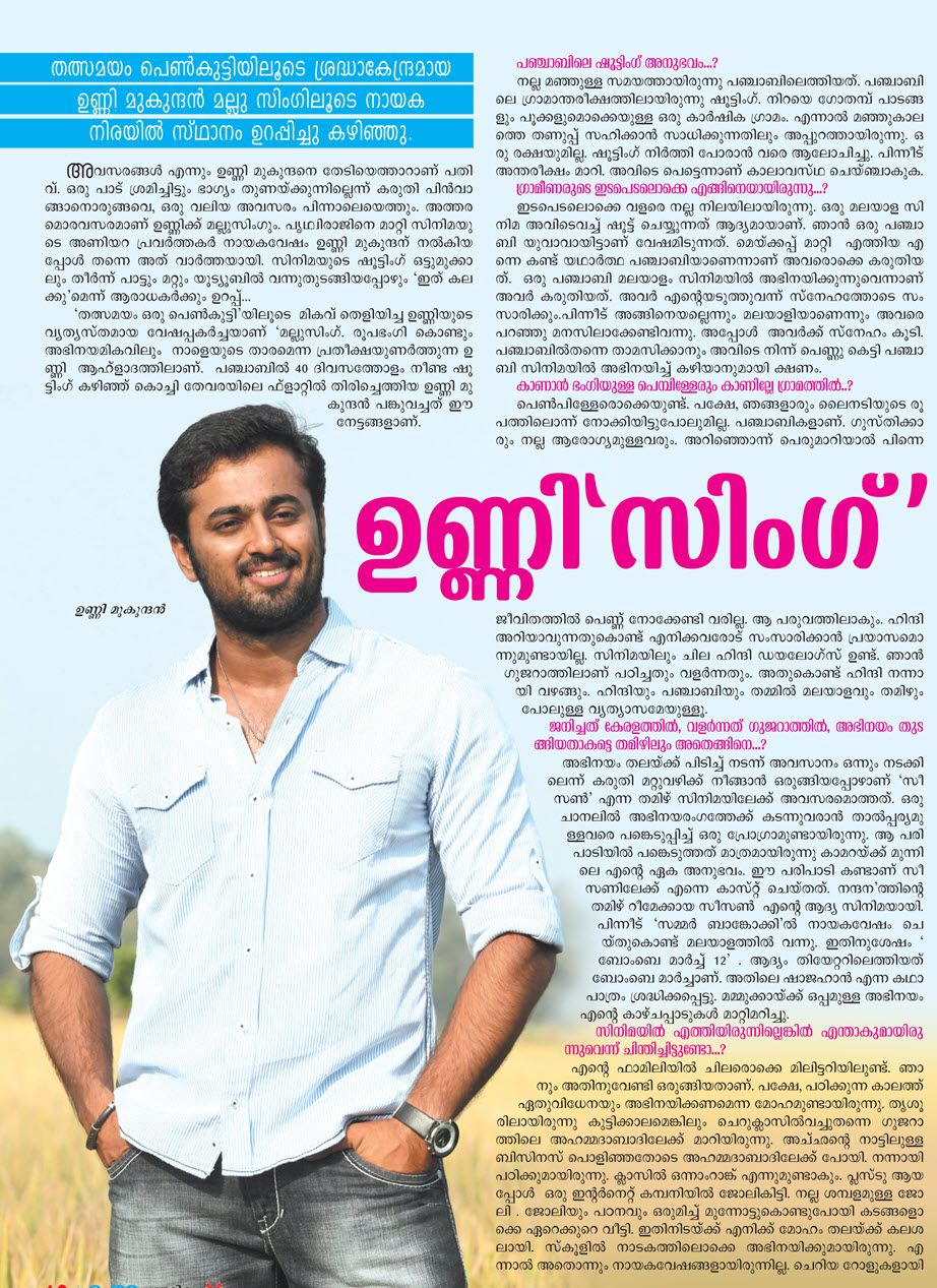Topic Malayalam Kambi Padam...