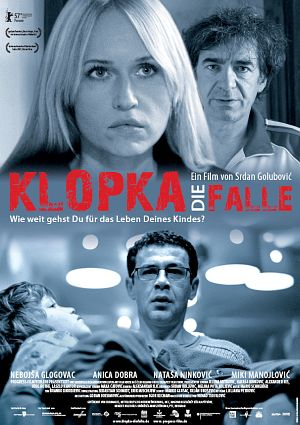 klopka Srdan Golubovic   Klopka aka The Trap (2007)