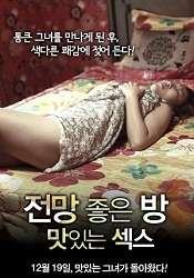 Delicious Sex Hàn Quốc - Căn ...