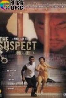 CE1BBB1c-C490E1BB99-TE1BB99i-PhE1BAA1m-The-Suspect-1998