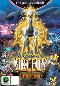 Pokemon: Bửu Bối Thần Kỳ 12