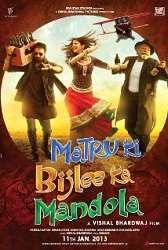 MaTru Và Dân Làng Mandola